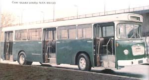 man890-uo