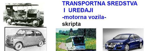 Skripta Transportna sredsva i uredjai