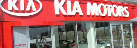 kia auto saloni u srbiji nude nova kia vozila auto servis i prodaju